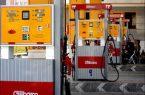 خبری از گرانی قیمت بنزین نیست؟