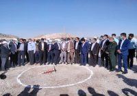 عملیات اجرایی سه طرح گازی در جنوب فارس آغاز شد