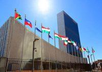 شروع هفتادوششمین دور نشستهای مجمع عمومی سازمان ملل از امروز