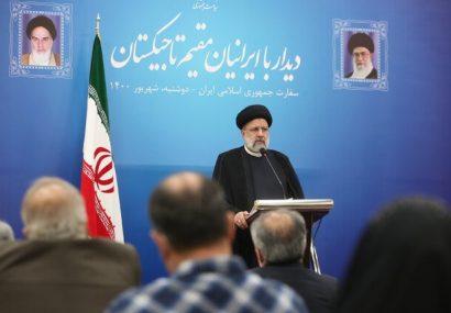 زمینه سرمایه گذاری ایرانیان در داخل کشور فراهم است